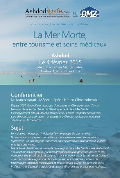 conference mer morte ashdod 4-02-2015