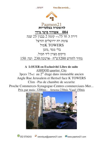 location dalet harav shaouli T3