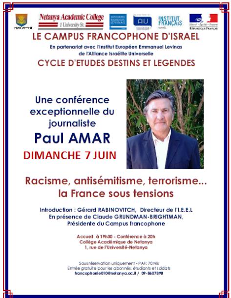 conference Paul Amar