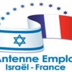 logo antenne emploi