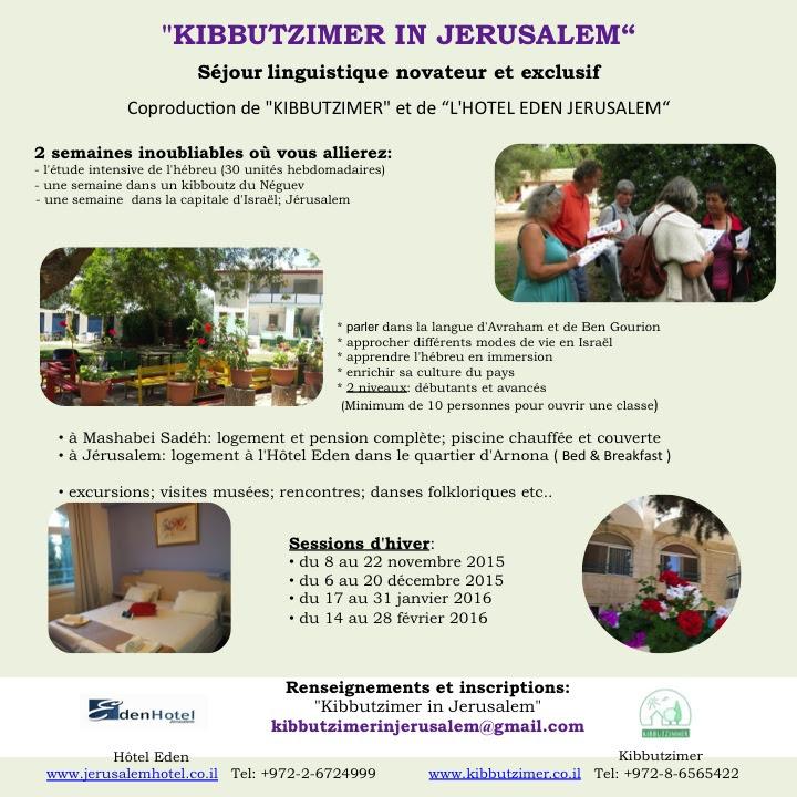 kibbutzimer jerusalem