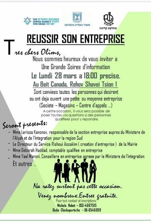 creation d entreprise 28 mars 2016