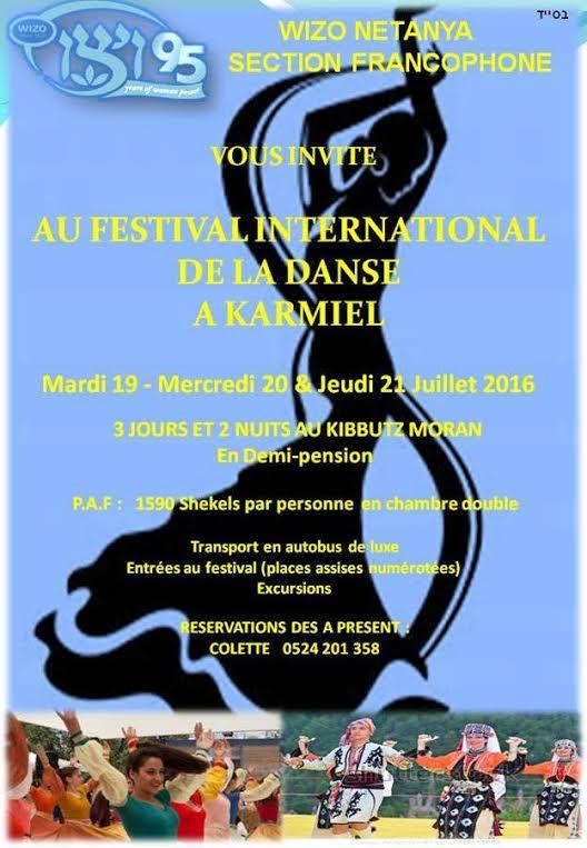 festival danse carmiel