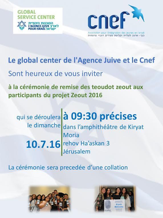programme zeout FR