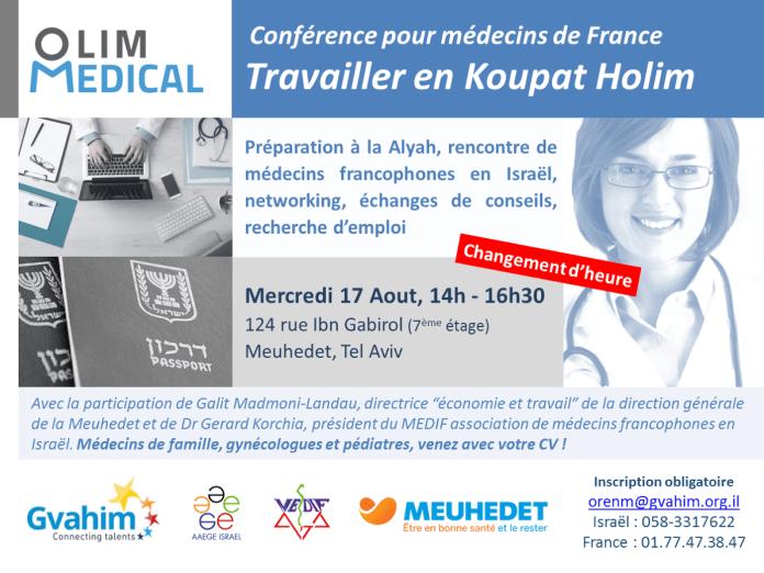 conference pour medecin francophones