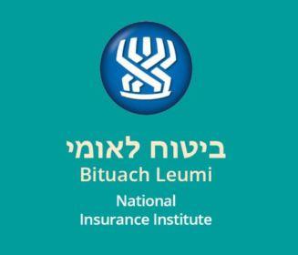 bitouah-leumi1