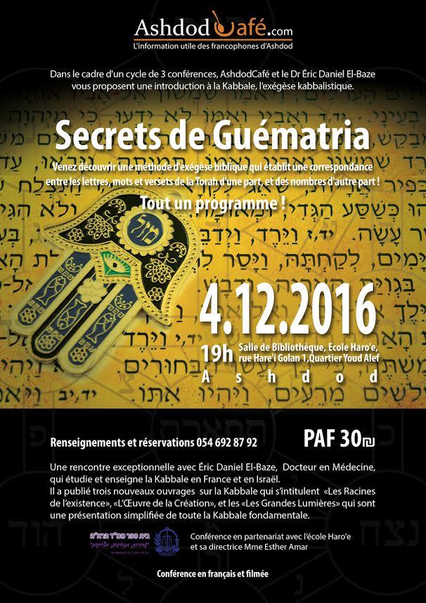 secrets-de-guematria