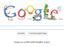New year google doodle for Nepal