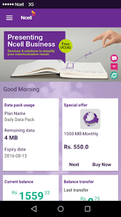 Ncell Android App