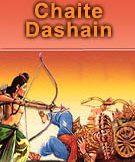 Chaite Dashain