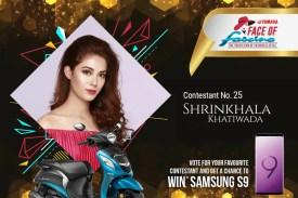 Yamaha Miss Fascino 2018 Shrinkhala Khatiwad
