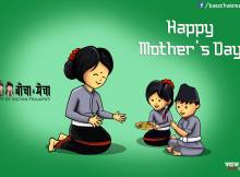 Mothers day in Nepal