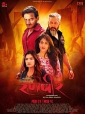 Movie Poster Ranbir