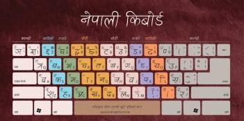 Nepali keyboard layout