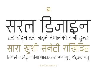 Ananda-K-Maharjan-Designs7