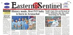 IVF Treatment in Arunachal Pradesh