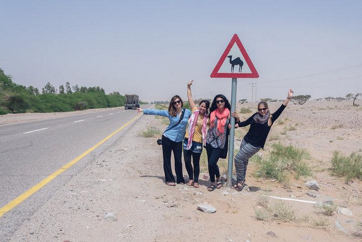 My Favorite Moments in Jordan