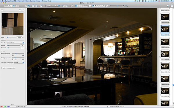 One of the first pictures taken of the bar at the Dylan Hotel in Dublin.