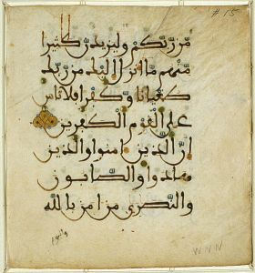560px-maghribi_script