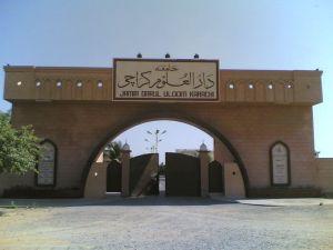 gate-jamiah