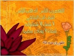 20130326-174909.jpg