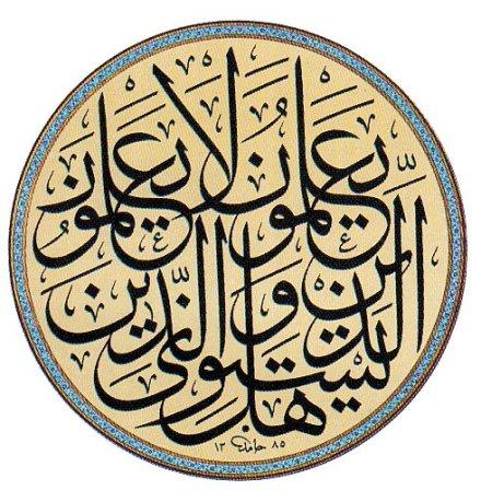 calligraphic