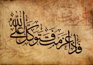arabic_calligrapher_by_fouadhoussin-d49w2ex
