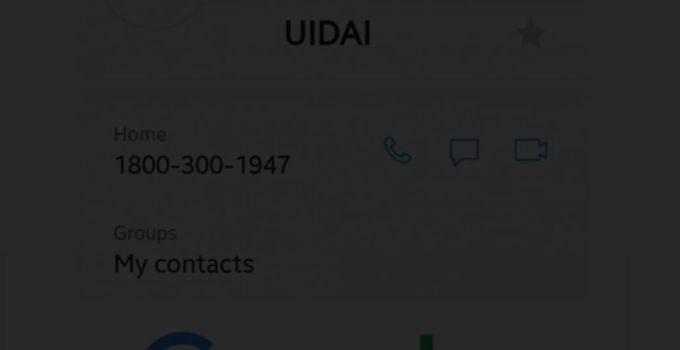 UIDAI क्रमांक आपल्या मोबाईल मध्ये सेव्ह असल्यास घाबरण्याचे कारण नाही 2