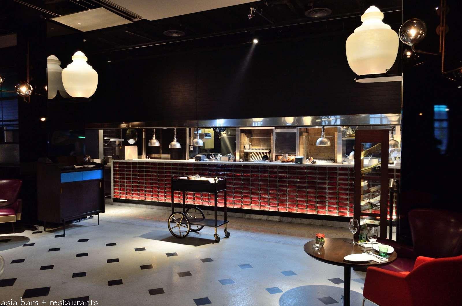 UNICO Lounge Contemporary Latin Inspired Lounge Shanghai
