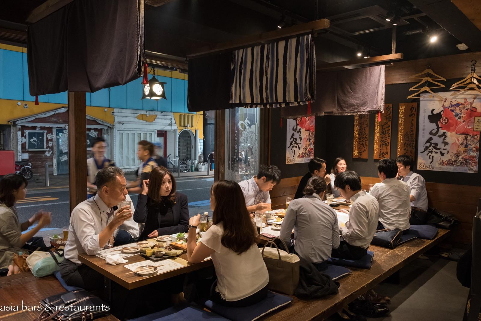 Warayakiya Roppongi Straw Fire Izakaya Restaurant In