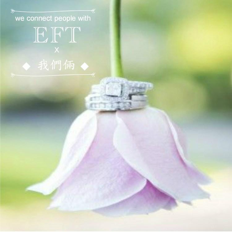 weddiingringsflower eft.we