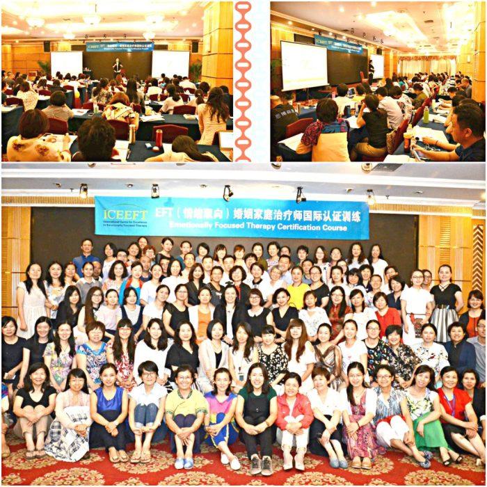Beijing16 externship