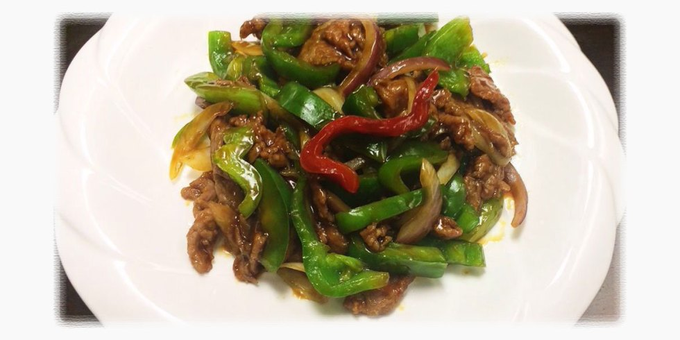 Pepper Steak in Asia Grill Peoria IL