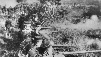 Planning for War: Elite Staff Officers in the Imperial Japanese Army and the Road to World War II