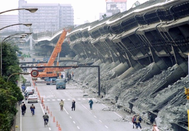 Kobe terremoto 1995