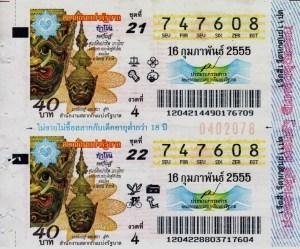 lotteria 1