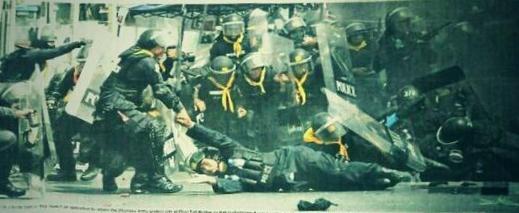 thai police grenade