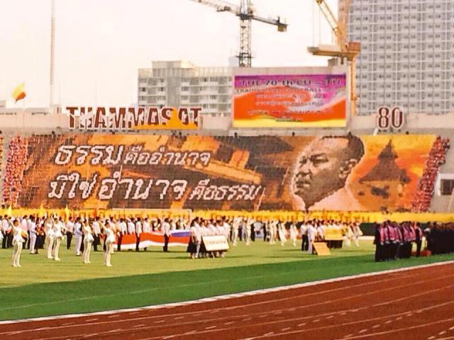 La giustizia è potere. Il potere non è giustizia. Puey Ungpakorn