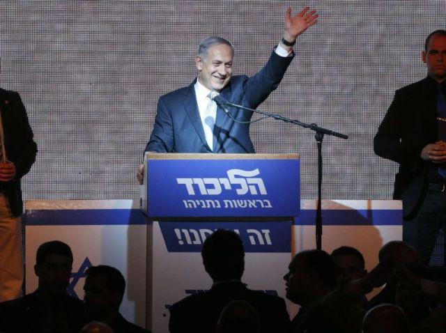 Benjamin Netanyahu Israele AFP