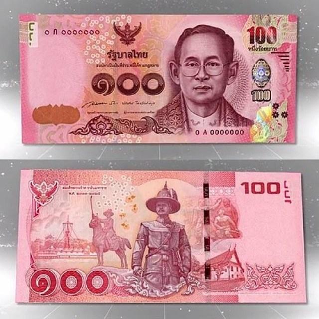 100 baht thailand