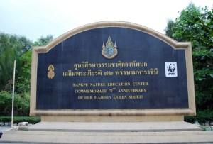 Bangpu Nature Education Centre