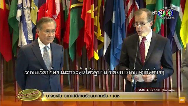 Ministro degli Esteri Thailandia Don Pramudwinai (sinistra) e ambasciatore USA in Thailandia Glyn T. Davies