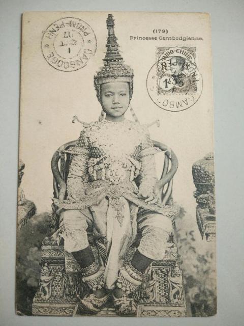 principessa siamese Valaya Alongkorn