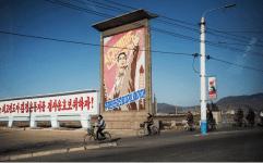 corea-del-nord-foto