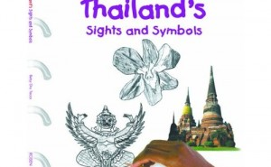 How to Draw Thailand's Sights and Symbols (A Kid's Guide to Drawing Countries of the World)