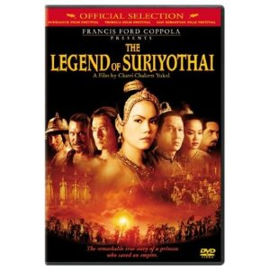 The Legend of Suriyothai (2003)