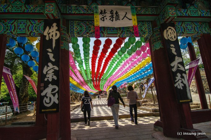 Tongdosa-Temple-통도사-Yangsan양산-South-Korea-682x454