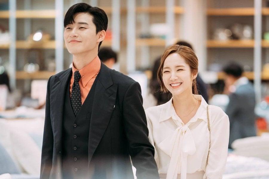 بارك سيو جون نفى خبر مواعدته للممثلة بارك مين يونغ آسيا هوليك
