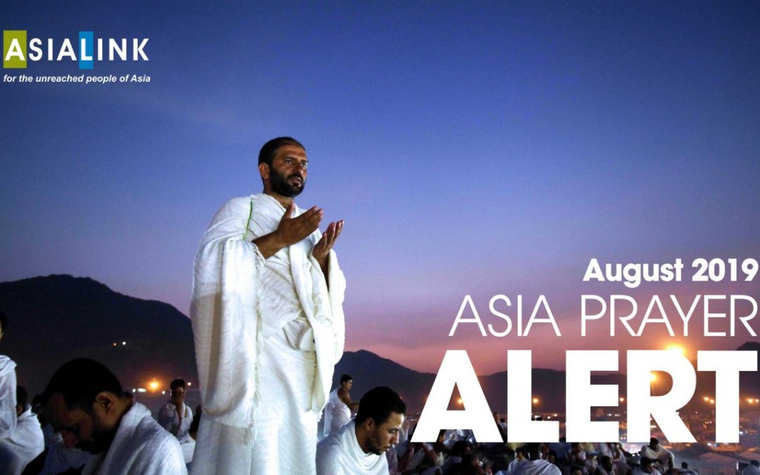 Monthly Prayer Alerts – August 2019