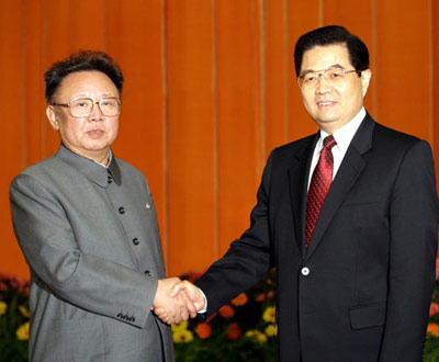 Kim Jong Il and Huo Jintao